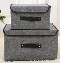 Ikea grey small material collapsable toy storage boxes